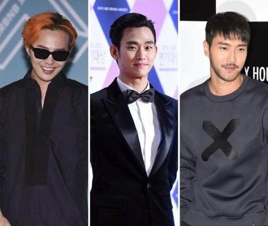 G-Dragon-金秀賢-崔始源