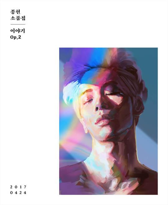 歷時11個月等待! SHINee鐘鉉帶「全創作」專輯回歸
