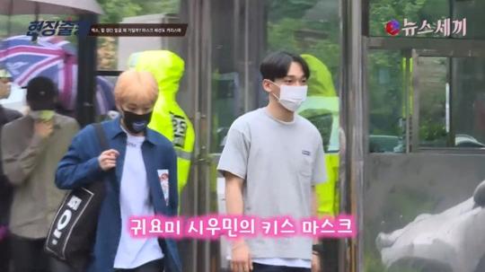 EXO雨天走'上班路' 僅燦烈給看帥臉