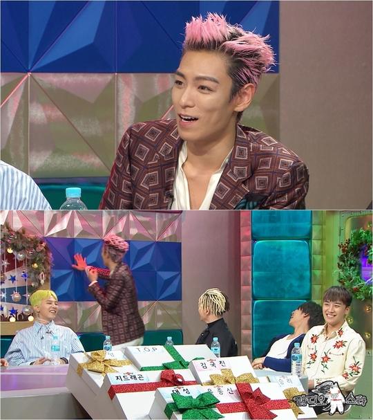 BIGBANG T.O.P住博物館 對勝利出入下禁令