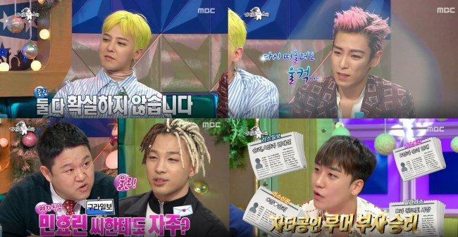 BIGBANG《黃金漁場-Radio Star》