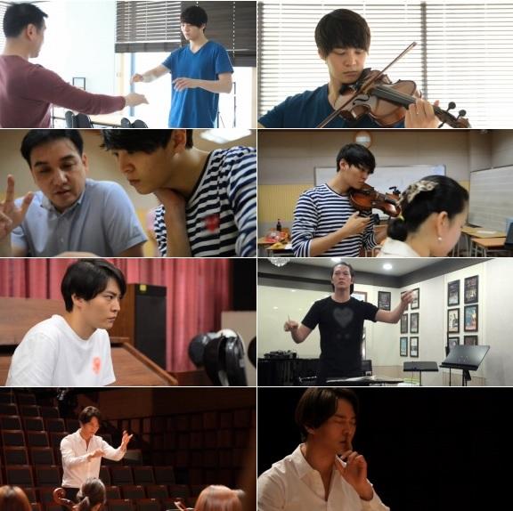 【影片】周元詮釋韓版′千秋王子′ 練5個月追上指揮組學生
