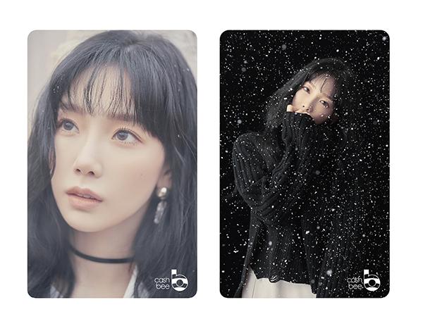 20180205_태연pop 수정_보도자료
