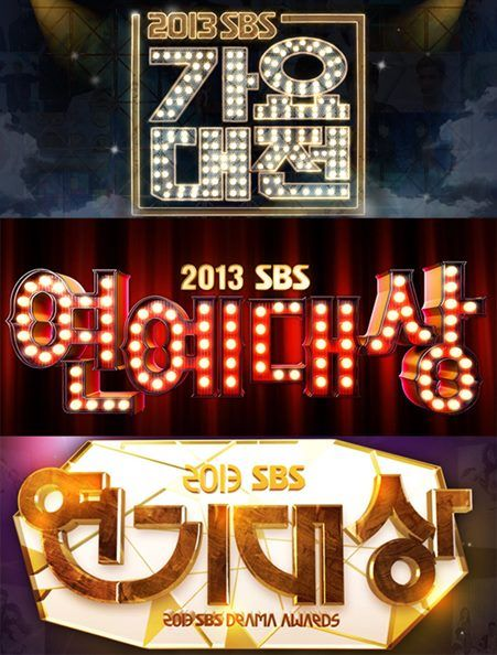 SBS推出年末三大頒獎典禮的綜合版《SBS Awards Festival》