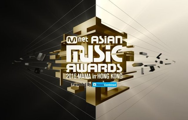 2016 Mnet Asian Music Awards (MAMA)