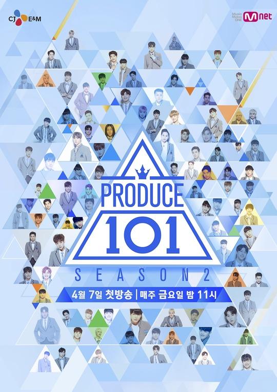 《PRODUCE 101》A班練習生增額 27日《MCD》首曝光
