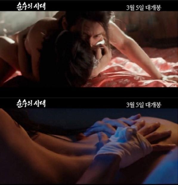 姜汉娜讲述了拍摄电影《纯真年代》的床戏其实很