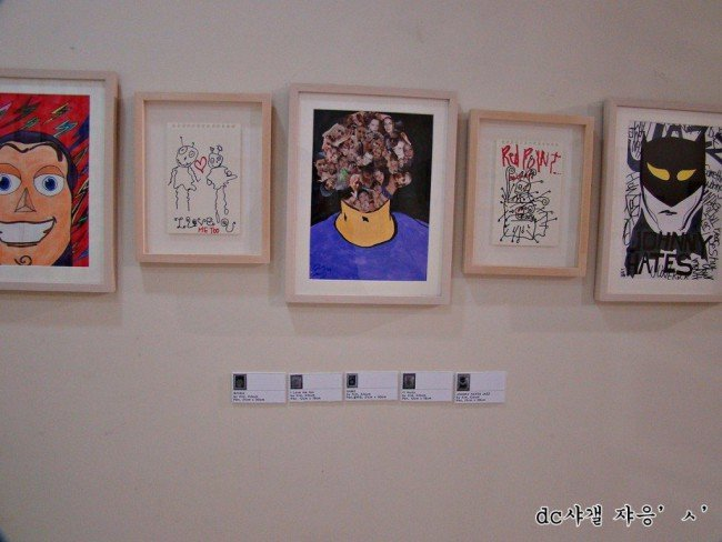 key exhibit