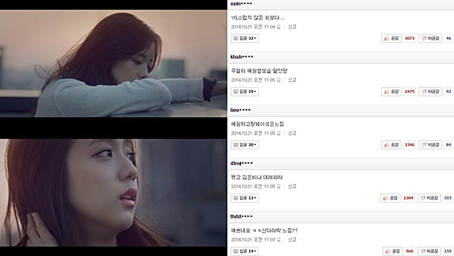 【網友評論】YG新女團金智秀撞臉湯唯和藝媛