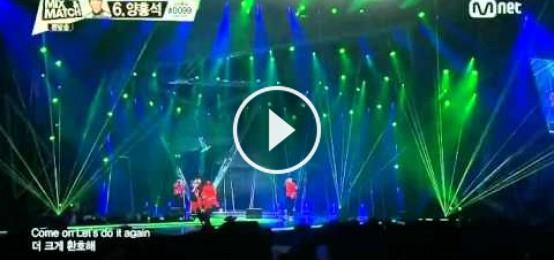 [Mix & Match] 金振煥, B.I, Bobby, 具俊輝, 金東赫, 梁洪碩 - 시노시작