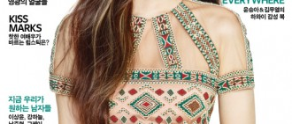 韓藝瑟時尚寫真公開 高貴優雅盡顯女神氣場
