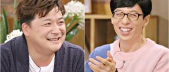 尹正秀做客廣播節目 自曝曾贊劉在錫為「績優股」