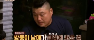 《一頓飯》金海淑金來沅出演 時隔7週收視破6%