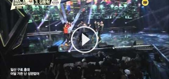 [Mix & Match] WINNER, 金振煥, B.I, Bobby - Just Another Boy
