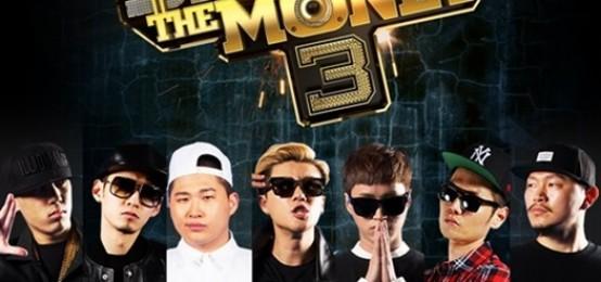 Mnet即將推出饒舌女歌手Hip-Pop節目