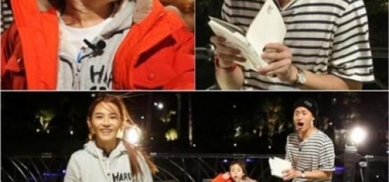 超人回來了'Tablo戀愛時的情書最初公開
