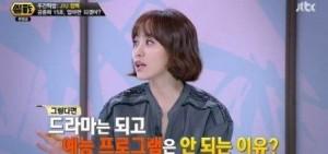 金九拉爆料電視台不能為了JYJ而放棄EXO、東方神起、少女時代f(x)