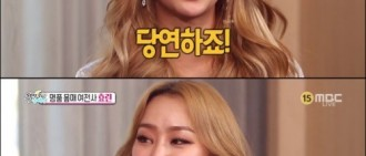 孝琳做客《演藝通信》 透露Sistar將於夏日回歸