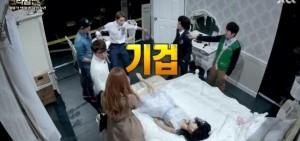 """《CRIME SCENE 2》XIUMIN展現演技實力 """"你知道我是誰嗎?"""""""