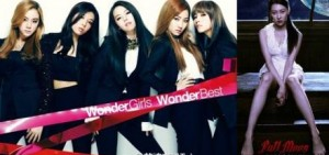 "JYP回應Wonder Girls回歸報導""今年秋以四人組回歸?無計劃"""