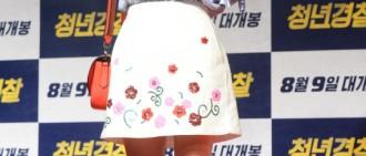 宋昰昀出演新片《完美的他人》 飾李瑞鎮妻子