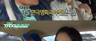 惠林驚喜告白原本最想加入的不是JYP,而是…