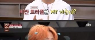 G-Dragon與光熙去MT時帶著松露? 太陽:拿去拌飯吃