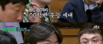 首爾大出身張基河公開高考成績 稱400分滿分考到390分