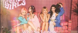 【專訪】Wonder Girls不怨先藝、昭熙 譽恩:解散不是誰的錯