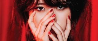 NC.A出道三年首發正規專輯 展成熟魅力