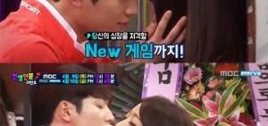 徐康俊與9Muse景麗遊戲中親吻,「千萬不要…」
