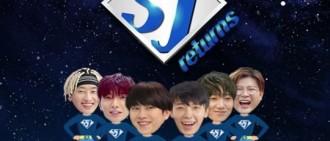 SJ網路團綜《SJ returns》登電視螢幕 JTBC2連播六週