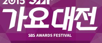 [直播]SBS《歌謠大戰》2015