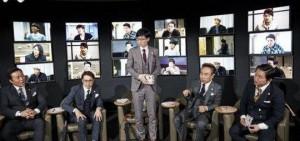 《無限挑戰》Sixth Man最終選出4人 嚴格考驗+不酒駕保證