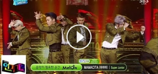 [人氣歌謠] Super Junior - MAMACITA