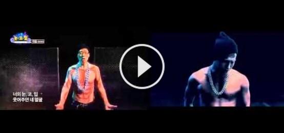 劉在石【眼鼻嘴】 VS 太陽(BigBang)【眼鼻嘴】MV