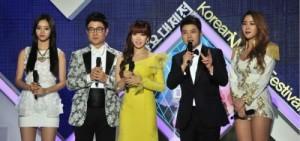 《MBC歌謠大祭典》難敵《演技大賞》 收視率大戰慘敗