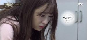 HaNi節目中嚇哭,「第一次覺得《上下》這麼恐怖」