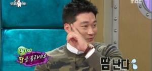 Yuri男友吳承煥過去理想型引好奇,不是Yuri是李妍熙?