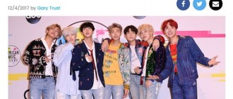 BTS《MIC Drop》位列Billboard HOT100 第28 BTS再創KPOP歷史最高排名
