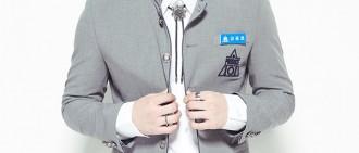 姜東昊被曝性騷擾 官方稱將提告謠言散佈者