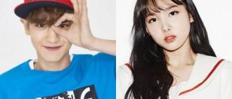 Chan Yeol、娜璉將於《音銀》合作