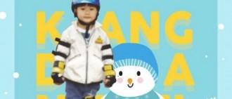 姜丹尼爾今日過生日 兒時照片公開