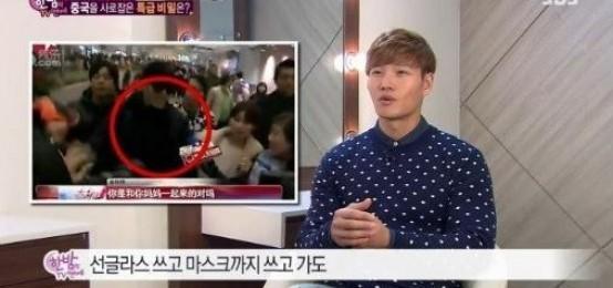 """中國版《Running Man》僅廣告收入就達300億韓元金鍾國""""難以置信"""""""
