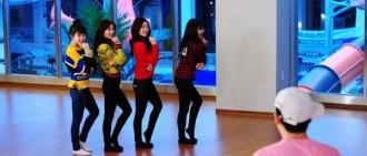 Red Velvet 驚喜出演《Running Man》