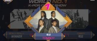 《M!Countdown》Hyukoh奪冠 摘得首座音樂節目獎杯
