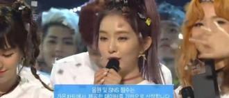 Red Velvet獲《人歌》冠軍 累計音樂節目五冠