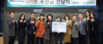 《無挑》捐出1億多韓元收入 協助失聰兒童