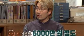 《Jobs》曝韓消防員薪俸:首年年薪2500韓元