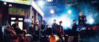 EXO巡演南京場被要求改期 SM:調整日期中